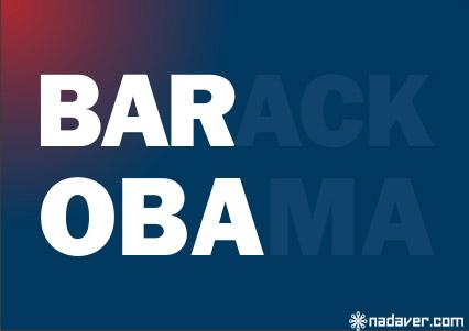 obama-a1