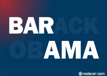 obama-b1